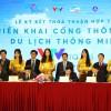 Ký kết thỏa thuận hợp tác xây dựng Cổng thông tin du lịch thông minh