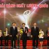 Trao Giải thưởng Chất lượng Quốc gia, Giải thưởng Chất lượng Quốc tế Châu Á – Thái Bình Dương 2016