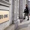 Nội dung cuộc họp Tháng 6 của Cơ quan Giải quyết Tranh chấp WTO